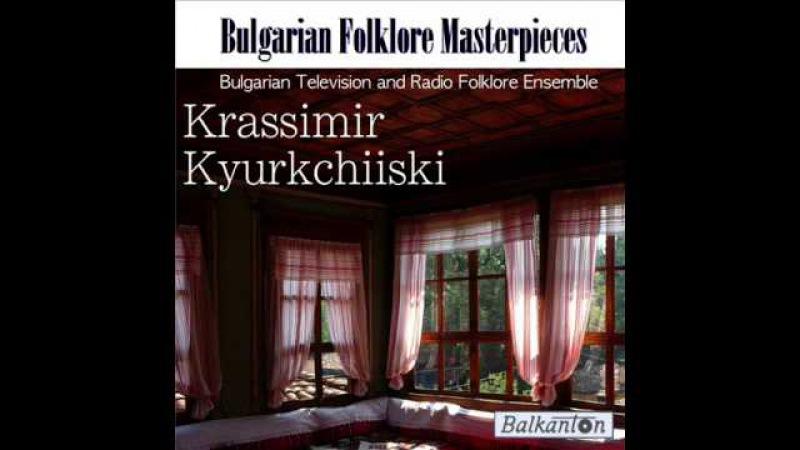 Bulgarian Television and Radio Folklore Ensemble Mesechinko Ljo