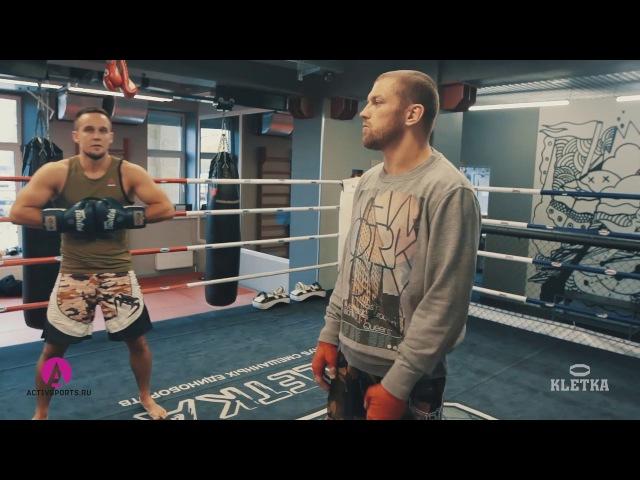 Ближний бой в Боксе работа на ближней и средней дистанции от Андрея Басынина
