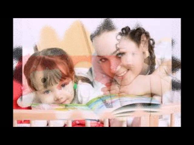 Дочка 140 ударов в минуту клип про детей AG