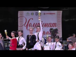 Чемпионы украины 2016 кирилл и виктория dsf