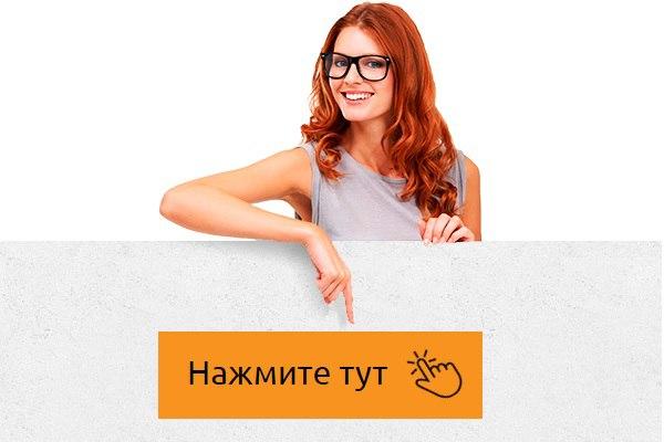 /away.php?to=http%3A%2F%2Fvaminfa.ru%2Fwiki-grud.html