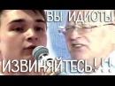 Студентишка нарвался на Жириновского! ЗРЯ ОТХВАТИЛ!