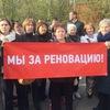 Даниловский район ЗА РЕНОВАЦИЮ!