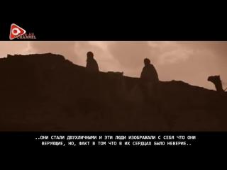 Яхья Ибрагим __ Лицемерие и его признаки сильное напоминание