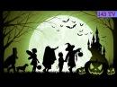 143 group Історія про Зомбі Присвячено Хелловіну