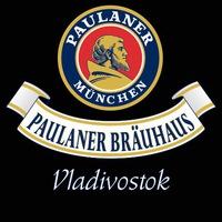 Логотип Paulaner Br uhaus Vladivostok