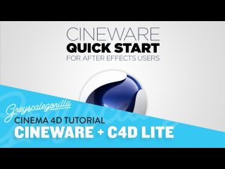 Learn Cinema 4D Lite And Cineware In After Effects - Intro Tutorial