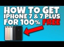 HOW TO GET NEW RED I PHONE 7 PLUS FOR FREE 100% WORKING LEGAL 2017