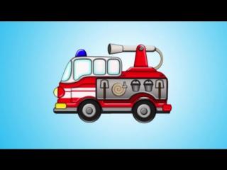 Мультфильм про Пожарные Машины - Солнечный Сюрприз - мультики для детей Капуки Кануки