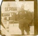 Фотоальбом Михаила Чернова