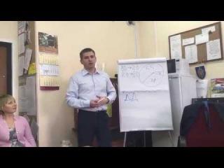 ⭕️ Как стать риэлтором  | Тренинги и обучение риэлторов | realtor trainings