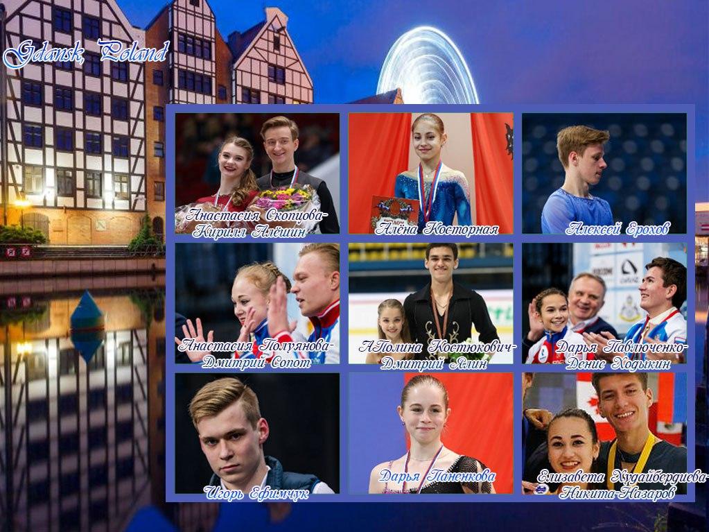 JGP - 6 этап.  4 - 7 Oct 2017,  Baltic Cup 2017, Gdansk / POL 1HcN-7MUgNU