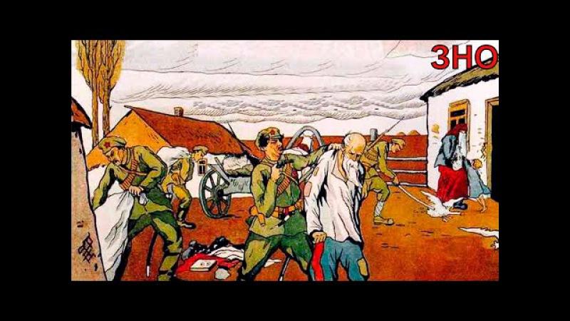 Політика більшовиків в Україні 1919 20 рр Воєнний комунізм укр ЗНО з історії Укр