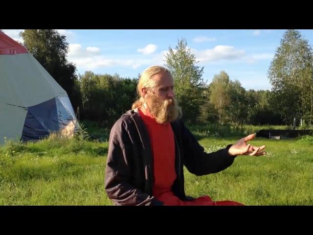 Концентрация и как Позволить Себе НеДумать Подготовка к Медитации от Дады Сад ...