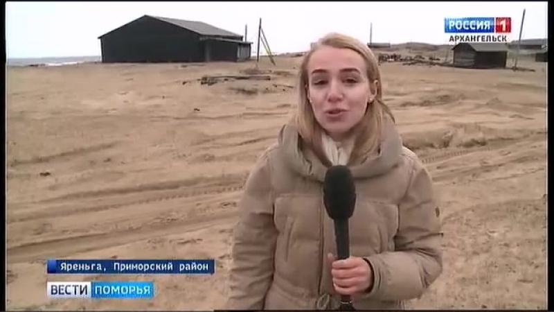 В Приморской Яреньге появится музей карбаса