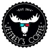 Киноночи в Jeffrey's Coffee на Маросейке