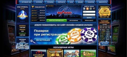 Игровой автомат цирк 3д бесплатно