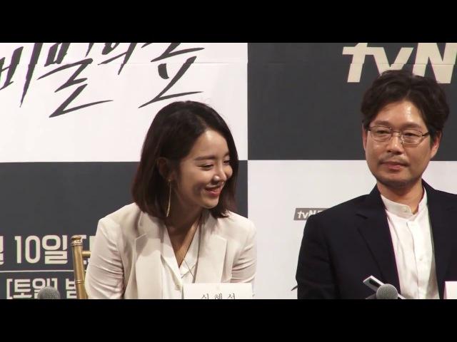 신혜선, 이번 드라마도 대박작품 줄서기~ [TVN 비밀의 숲 제작 발표회]