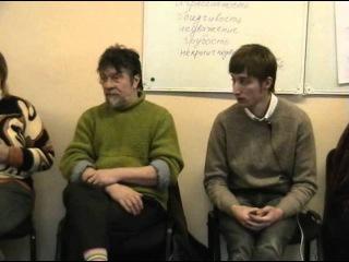 Робин Жан Мари Семинар в Москве 6 8 февраля 2006  Диск 1