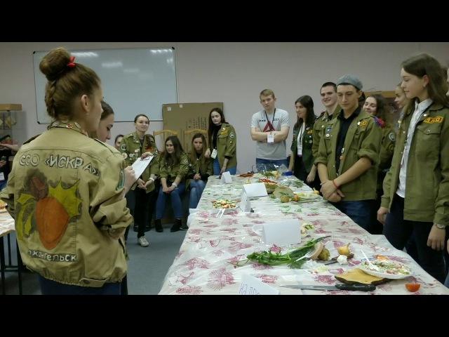 Презентация кулинарного конкурса Искрящая ласточка