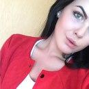 Личный фотоальбом Екатерины Рыковской
