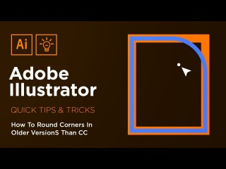 How To Round Corners In Illustrator | Adobe Illustrator Quick Tips & Tricks #2
