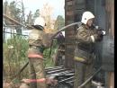 Сгорел частный дом на Заводской