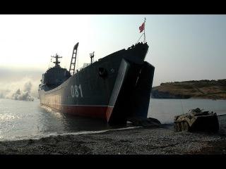 БДК «Николай Вилков» перебросил морскую пехоту и военную технику на полигон под...