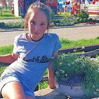 Екатерина Унатаева