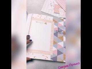 Альбом Ручной Работы для девочки!