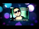 Иракли - Я тебя люблю (Dj Squeeze Remix)