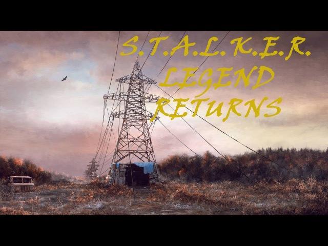 Сталкер мод Legend Returns (S.T.A.L.K.E.R.) прохождение. Ч17. Бешеный пёс найден идём в Припять.