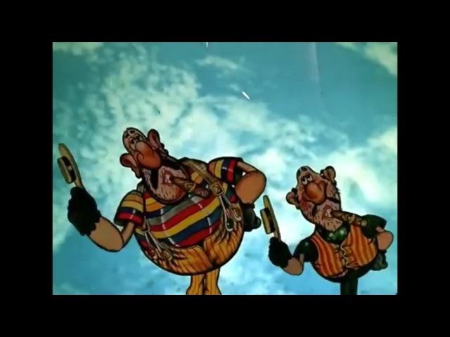 Песни из советских мультфильмов: Песня гангстеров (Приключения капитана Врунгеля) coub