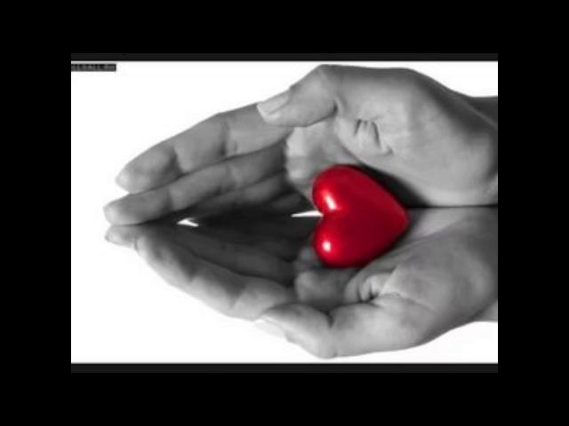 А сердце бьется - спаси меня