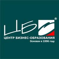 Логотип Центр Бизнес-Образования