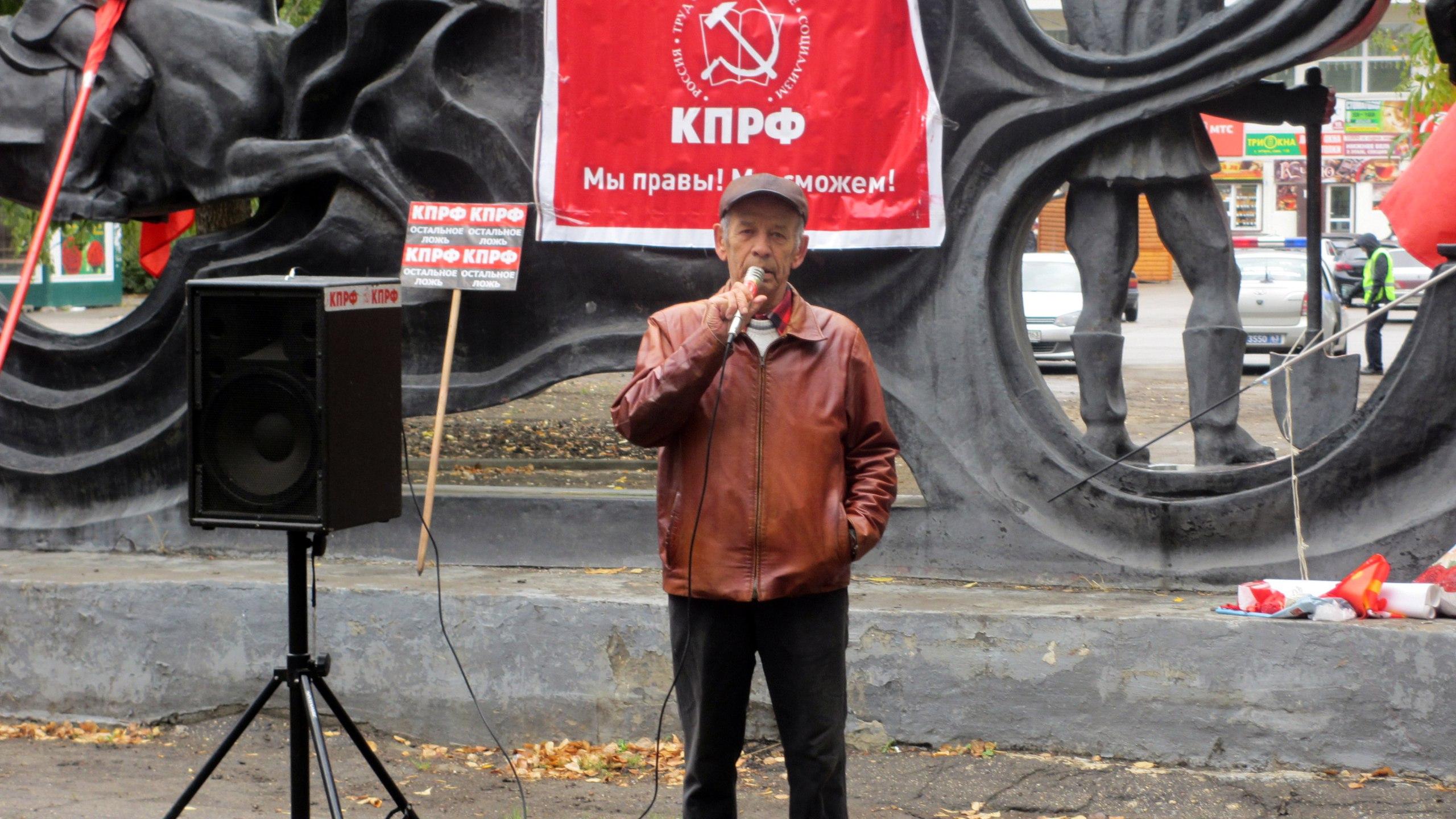 Митинг в Сызрани 01.10.17