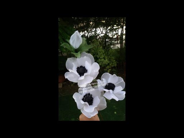วิธีทำ ดอกแอนนีโมนี Anemone How to make nylon flower ดอกแอนนีโมนี Anemo