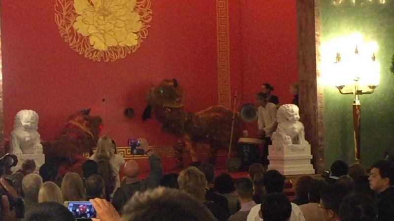 В гостях у Китайского посла 1 ( Открытие, танец Льва )