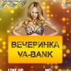 Вечеринка VA-BANK 🤑💰| Manhattan Club