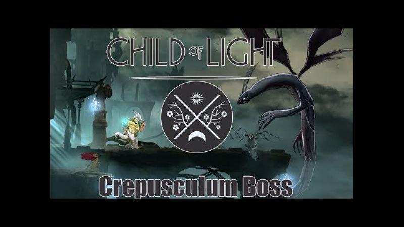 Child of Light . Глава 9 . Лабиринты Эрин . Босс Крепускулюм .