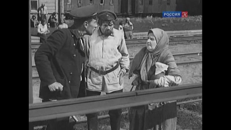 1927 Дон Диего и Пелагея