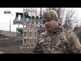 Александр Костенко поздравил бойцов ВС ДНР на передовой в СТАРОМИХАЙЛОВКЕ с наступающим праздником  Днем защитника Отечества