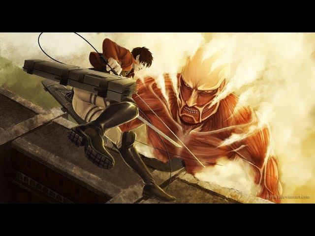 Атака Титанов - Штурмуя небеса.