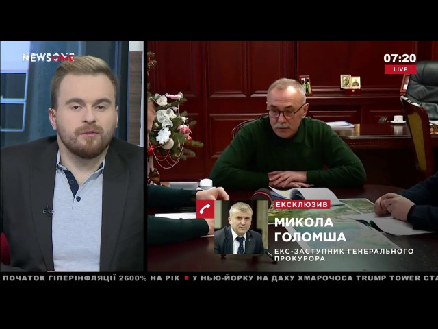 Голомша: есть веские основания для задержания подозреваемого в убийстве Ноздровской 09.01.18