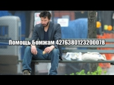 Пожертвование на кормление бомжей в Москве на Щелковском автовокзале . Жертвуем. номер карты-4276380123200078