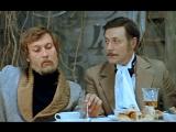 Геннадий Гладков - Вальс-меланхолия - Обыкновенное чудо 1978