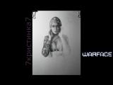 Варфэйс женские персонажи-(снайпер).худ.Кристина Ковалева.