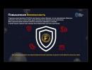 FirstCoin криптовалюта с колоссальным финансовым потенциалом