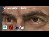 Creating Eyebrows with Yeti in Maya Part 1