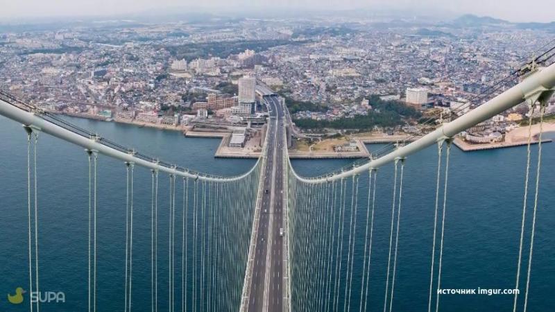 Ака́си-Кайкё — висячий мост над проливом Акаси. Япония.